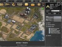 desert-operations1