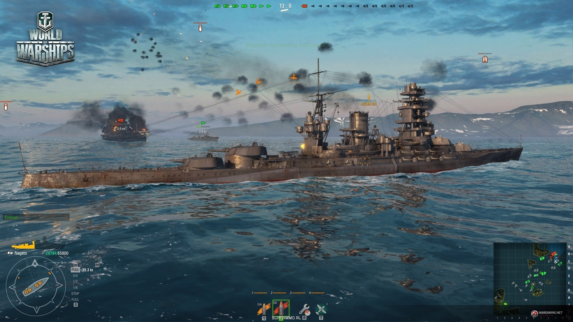 Игру Военный Корабль