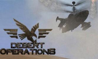DESERT OPERATIONS - классическая военная стратегия