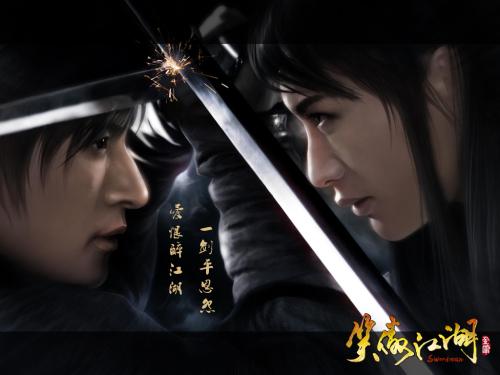 swordsman_online