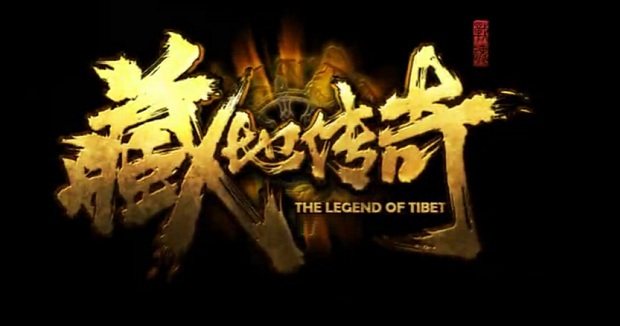 The-Legend-of-Tibet-logo