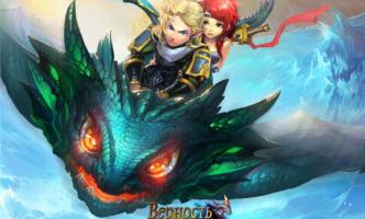 верность драконов игра